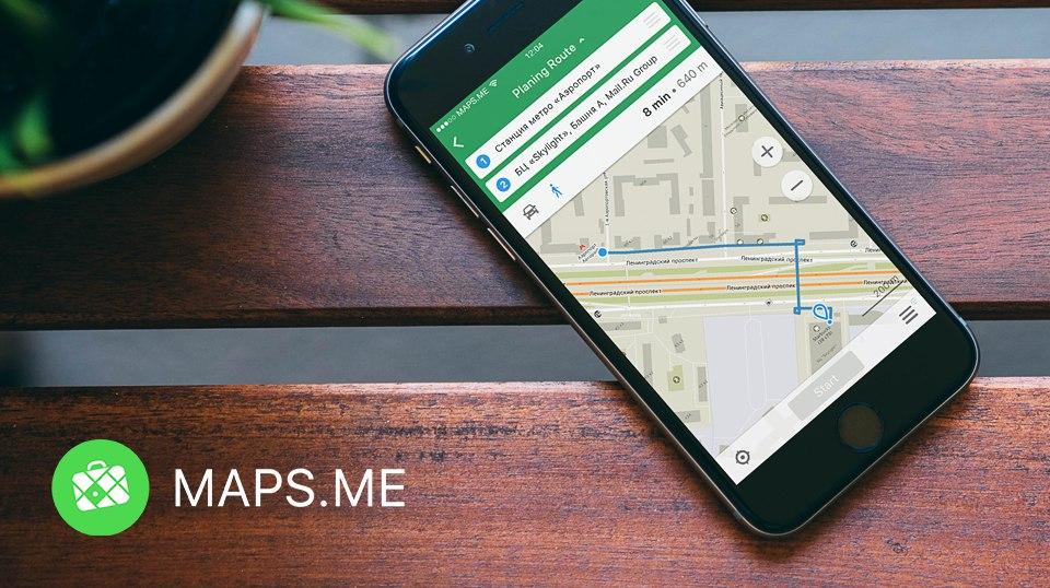 MapsMe для BlackBerry Android