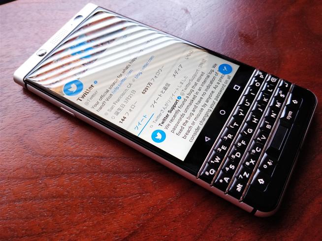 BlackBerry не удалось достичь с Twitter решения по патентному спору
